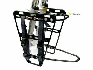 Sport Arsenal AL nosič na přední - pevné,odpružené vidlice - art.204