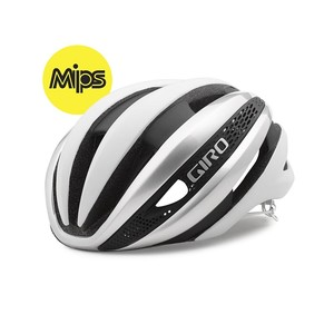 Giro helma SYNTHE MIPS Mat White/Silver
